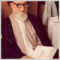 The Great Ayatollah Borqei